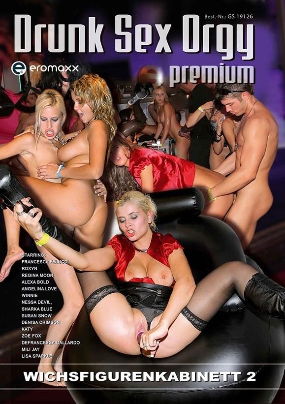 DRUNK SEX ORGY PREMIUM - Wichsfigurenkabinett 2