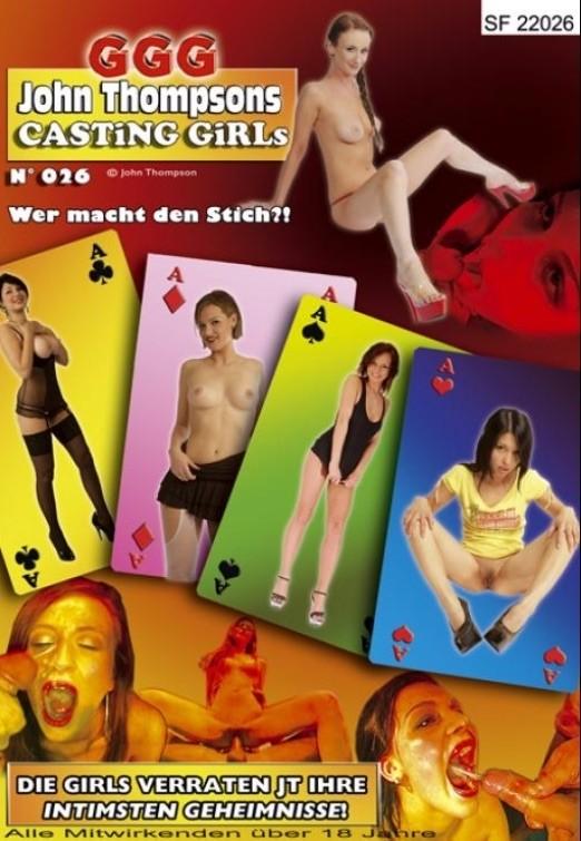 CASTING GIRLS 26