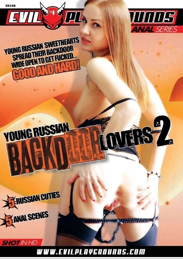 YOUNG RUSSIAN BACKDOOR LOVERS 2
