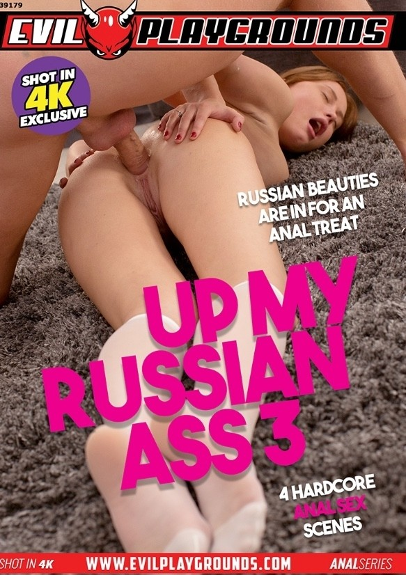 UP MY RUSSIAN ASS 3
