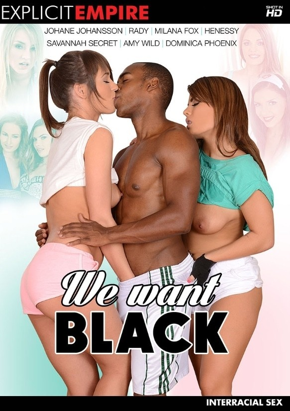 WE WANT BLACK