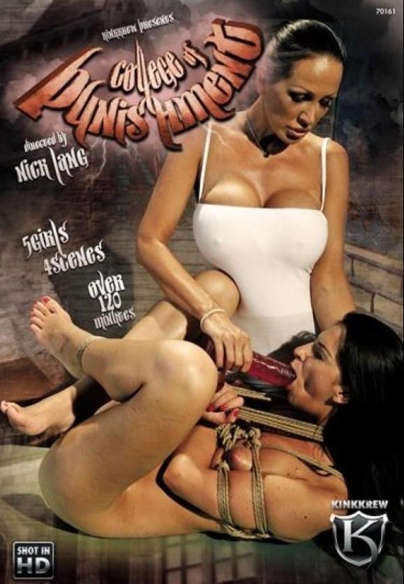 College of Punishment