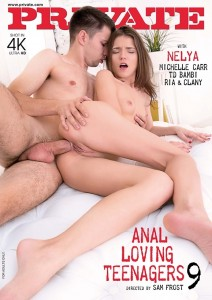 Anal Loving Teenagers 9