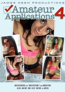 Amateur Applications #4