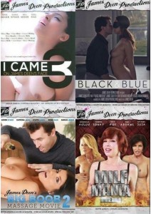 BOX James Deen Productions: 4-Pack #3
