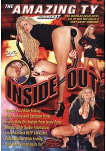Ty 17 Inside Out