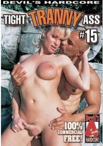 TIGHT TRANNY ASS 15 - 4 Std.