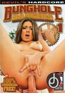BUNGHOLE BANGERS 01  (4 Hours)