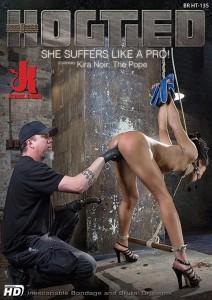 She Suffers Like a Pro!