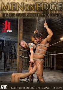 His Big Cock Sucked and Edged