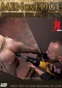 Cruising for an Edging